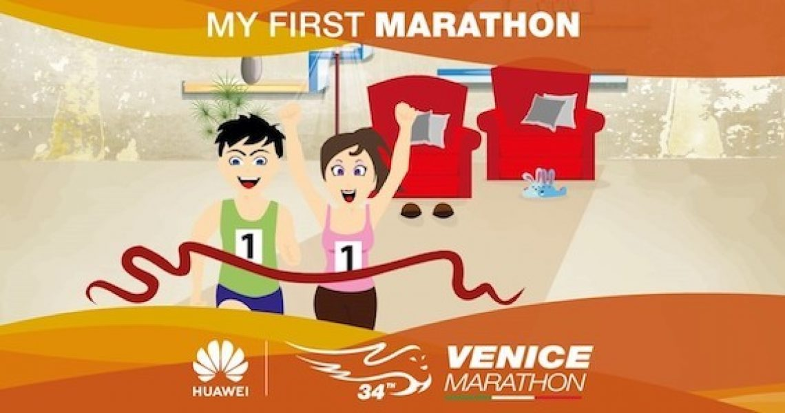 my-first-marathon
